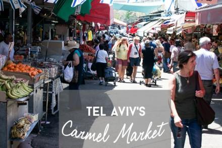 Tel-Aviv-Carmel-Market-Cover