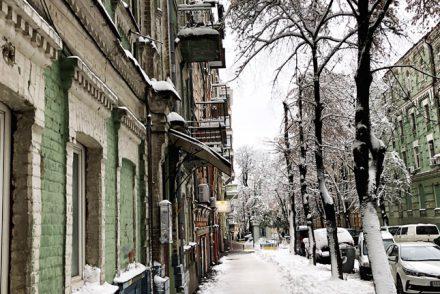 Kiev, travel guide, go east, Kiev travel tips, what to do in Kiev, Ukraine, travel blog