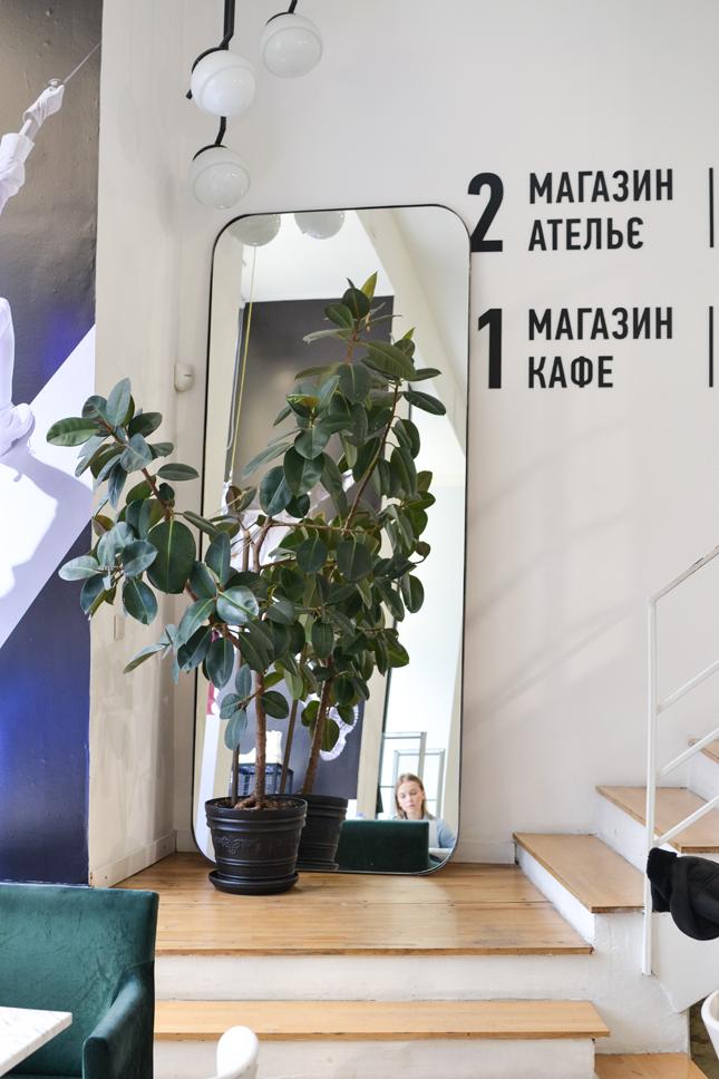 Travel Tips Kyiv, Kiev, Travel Tips Kiev, Ukraine, what to do in Kiev, where to eat in Kiev, cool coffee places in Kiev